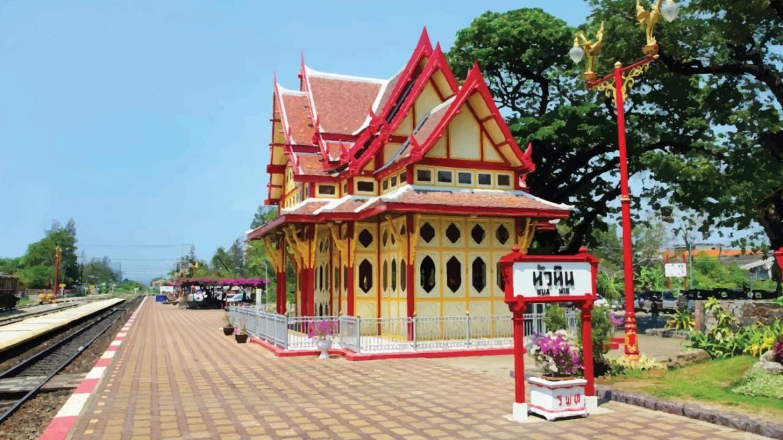 Hua Hin Railway Station | Hua Hin Thailand